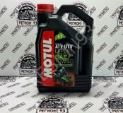 Масло MOTUL моторное ATV UTV EXPERT 4T 10W40 Technosynthese полусинтетика 4л